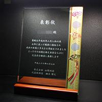 表彰状のフルカラー絵柄入りガラス楯(盾)