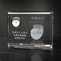 卒業記念のクリスタル楯(盾)