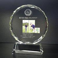 ゴルフのフルカラー写真入りクリスタル楯(盾)