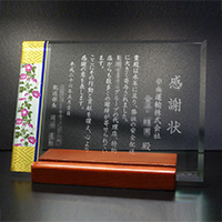 感謝状のフルカラーガラス楯(盾)