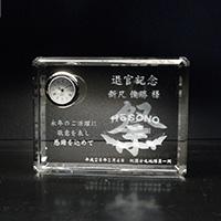 退官記念品の2Dクリスタル楯