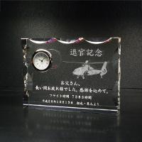 2Dクリスタル楯