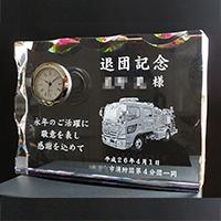 消防団退団記念の2Dクリスタル楯(消防車)