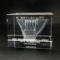 周年記念の記念品3Dクリスタル