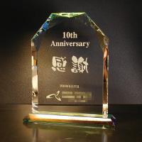10周年記念品のクリスタル楯(盾)