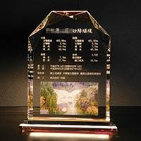 フルカラー写真入りクリスタル楯(ダイヤカットアーチ型)