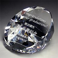 卒業記念のクリスタルガラスペーパーウェイト