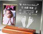 手形・足形フォトフレーム(赤ちゃん)