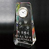 金婚式祝いプレゼントのクリスタル楯(盾)