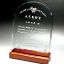 表彰状・感謝状・賞状にガラス楯(盾)