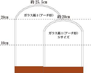 ガラス楯(盾)1