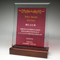 表彰状のフルカラー印刷ガラス楯