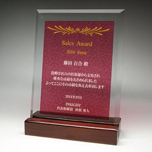 フルカラーUV印刷ガラス楯の表彰状