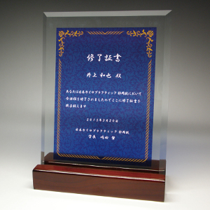 修了証書のフルカラー印刷ガラス楯