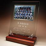 御勇退記念のフルカラー写真入りガラス楯(盾)