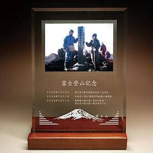 登頂記念のフルカラー写真入りガラス楯(盾)