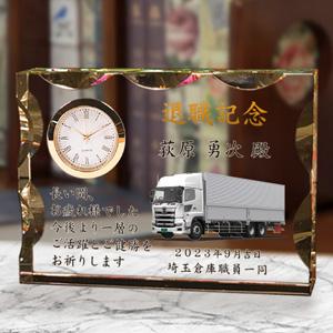 退職記念品のフルカラー写真入りクリスタル楯(盾)時計付き