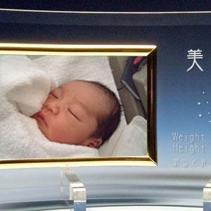 出産祝いプレゼントのメッセージ入りフォトフレーム(赤ちゃん)