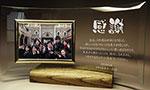 感謝の贈り物のメッセージ入りフォトフレーム(木製台座付き)