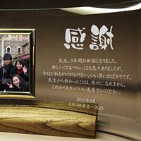 感謝の贈り物のオリジナルフォトフレーム(木製台座付き)