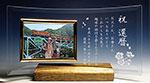 還暦祝いプレゼントのオリジナルフォトフレーム(木製台座付き)