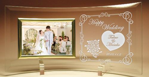 結婚祝いプレゼントのメッセージ入りフォトフレーム(ウエディング)