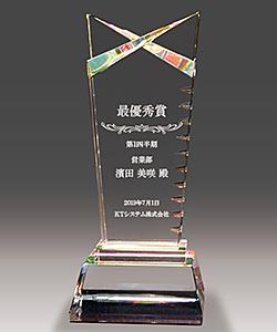 社長賞、優勝、記念品に名入れクリスタルトロフィー