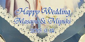 結婚祝いプレゼントのフルカラー写真入りクリスタル楯ダイヤハート