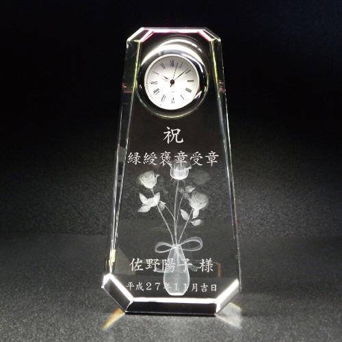 叙勲受章、褒章受章祝い品の名入れクリスタル楯(盾)時計付き バラ
