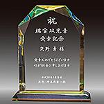 受章祝いのクリスタル楯(盾)