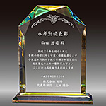 永年勤続表彰状のクリスタル楯
