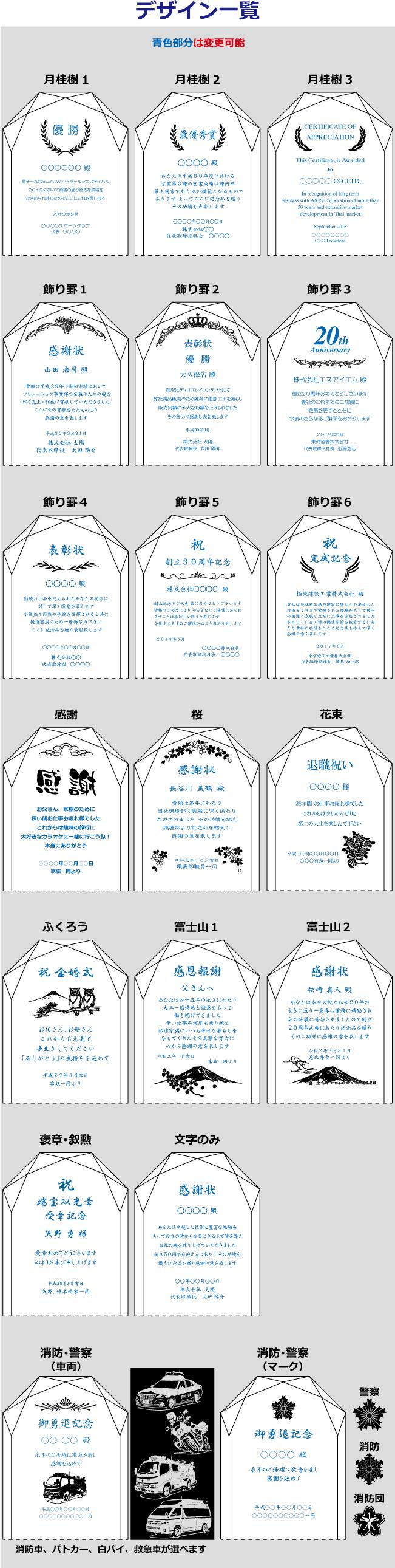 名入れクリスタル楯(盾)ダイヤカットアーチ型のデザイン
