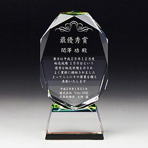 優秀賞の名入れクリスタル楯(盾)
