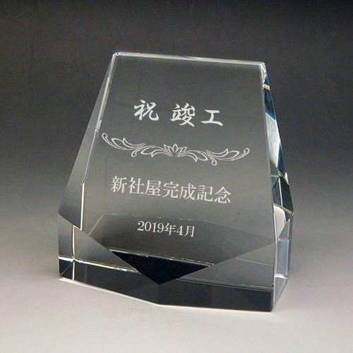 竣工記念品のクリスタル楯(盾)