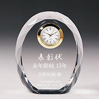 永年勤続表彰状のクリスタル楯(盾)時計付き