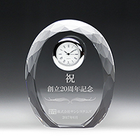 周年記念品のクリスタル楯(盾)時計付き