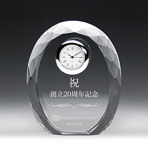 名入れクリスタル楯(盾)時計付きの周年記念記念品、お祝い品