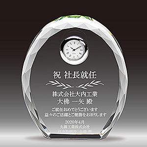社長就任お祝い品のクリスタル楯(盾)時計付き