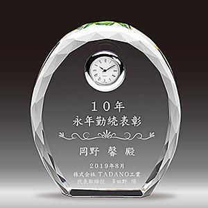 永年勤続記念品の名入れクリスタル楯(盾)時計付き
