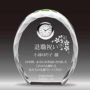退職祝い記念品のクリスタル楯(盾)、和柄(桜)