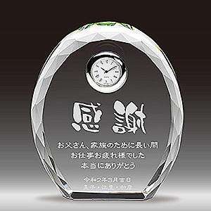 感謝の贈り物クリスタル楯(盾)時計付き