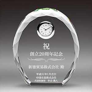 クリスタル楯(盾)時計付きの創立20周年祝い記念品