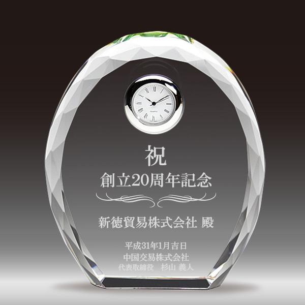 クリスタル楯(盾)時計付きの周年祝い記念品