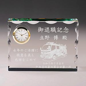 消防退職記念品のクリスタル楯(盾)