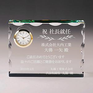 就任祝い品のクリスタル楯(盾)時計付き