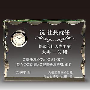 就任お祝い品のクリスタル楯(盾)時計付き