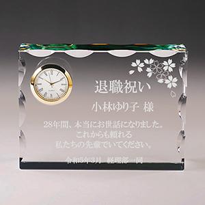退職祝いプレゼントのクリスタル楯(盾)時計付き