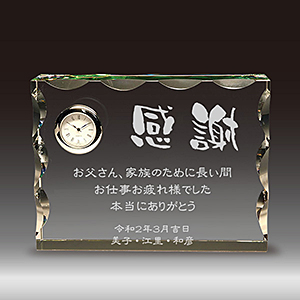 感謝状のクリスタル楯(盾)時計付き