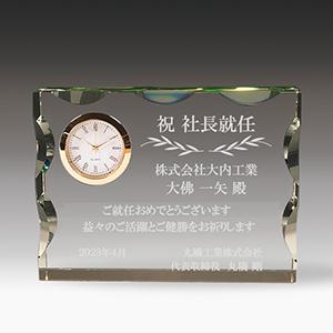 就任お祝い品の名入れクリスタル楯(盾)