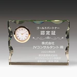 クリスタル楯(盾)時計付きの認定証